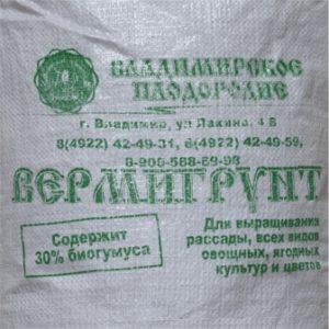 """Почвогрунт """"Универсальный"""" 1 куб.м."""