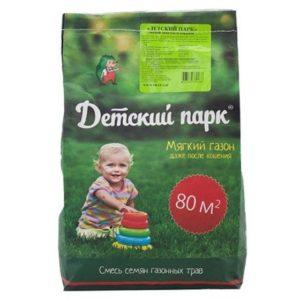 Газон детский мягкий 2 кг
