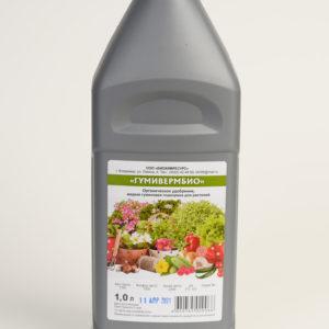 Органическое гуминовое удобрение 1 л
